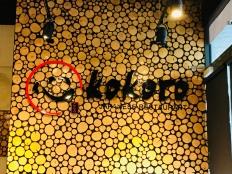 kokoro feature wall